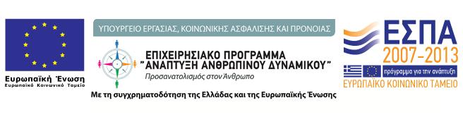 anaptyxi-anthropinou-dynamikou