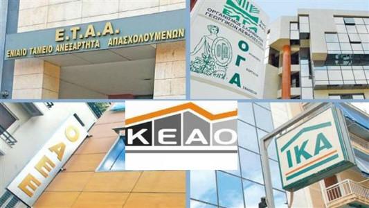 keao-01300