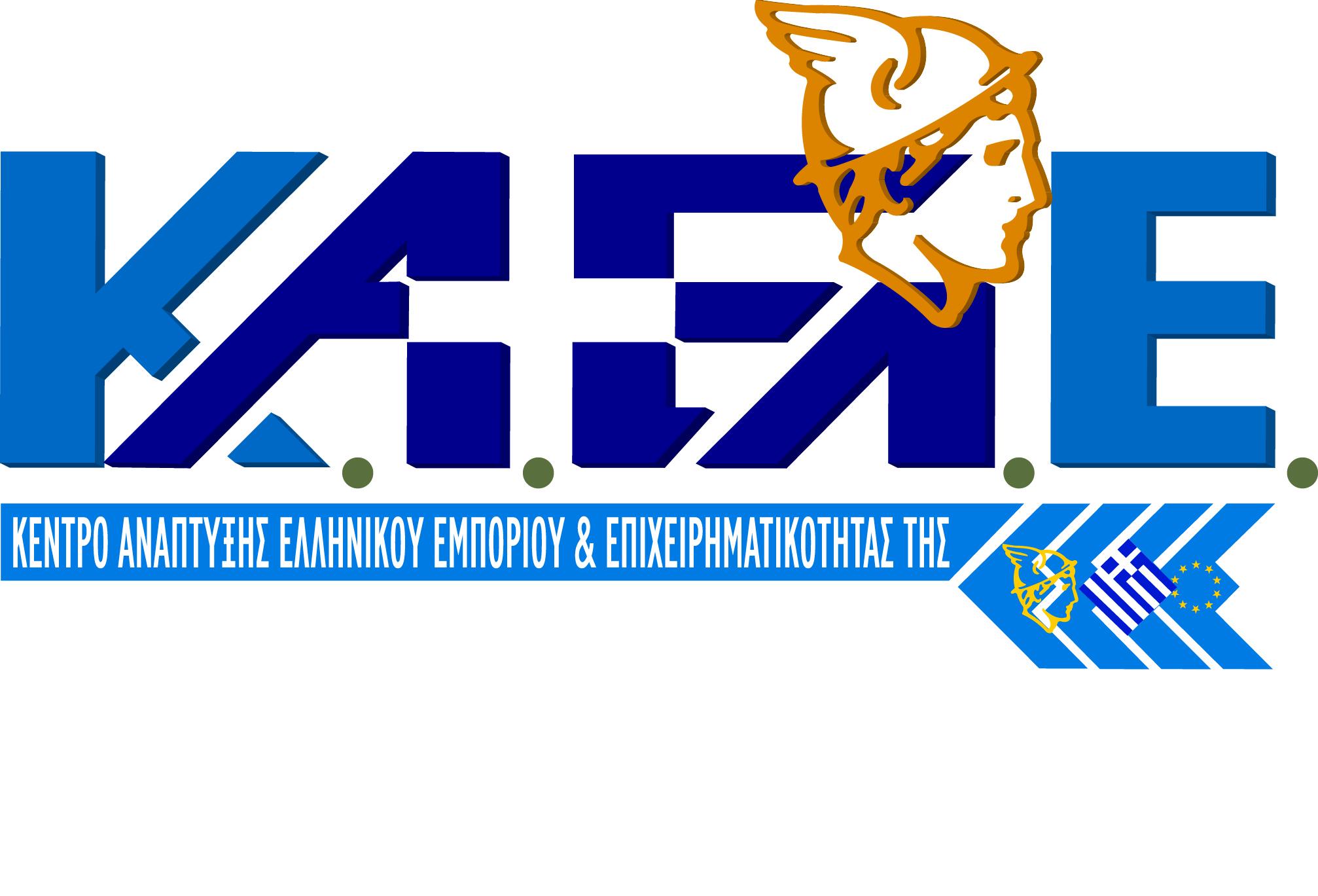 kaele-logo-neo