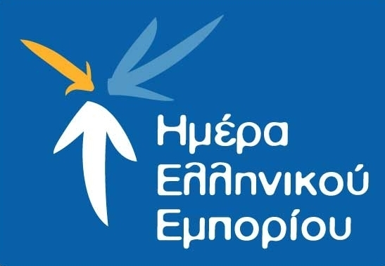 imera-ellinikou-eboriou