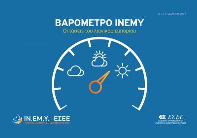 ex_barometer_inemy_23x15