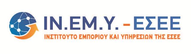 inemy_logo
