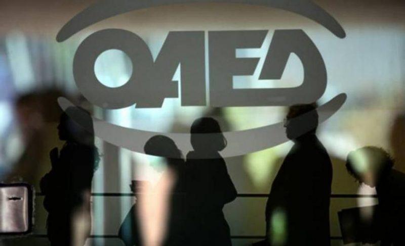 oaed_88