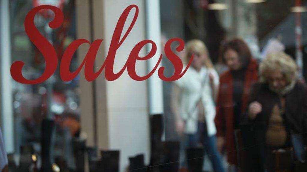 ekptoseis_sales_aftodioikisi