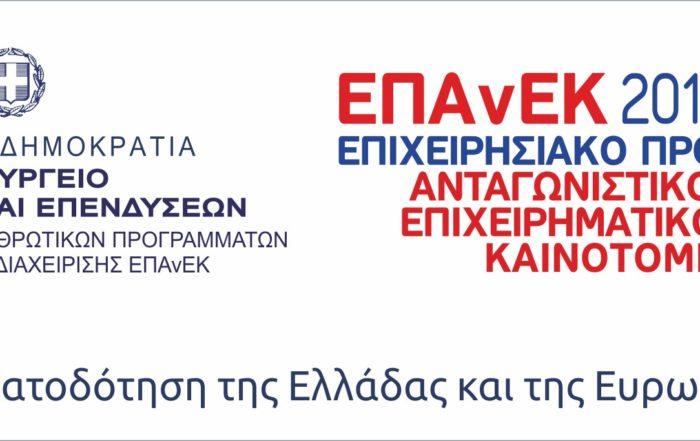 simatodotisiΕΚΤ