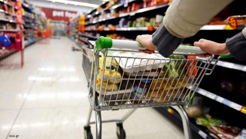 supermarket20190416