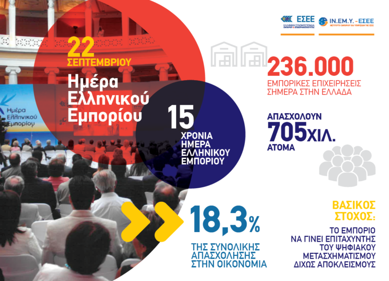 ESSE_HEE_2020