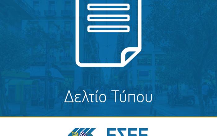 ESEE_FB_2020_52