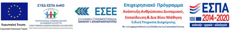 logo programma DVM 2014-20