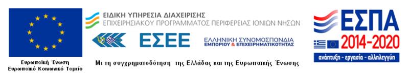 logo-IoniaNisia